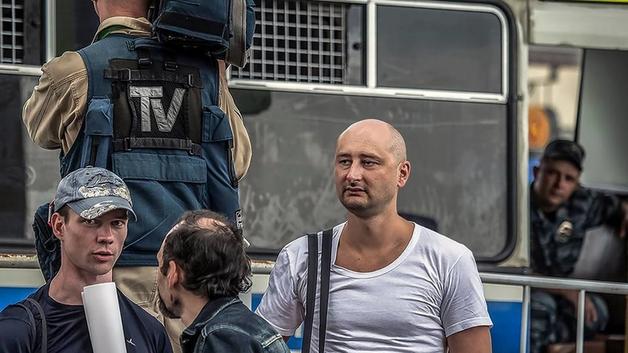 Убит Аркадий Бабченко. Биография одного из самых известных журналистов