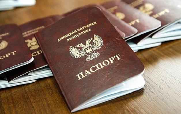 Еще два российских банка признали фейковые паспорта ОРДЛО