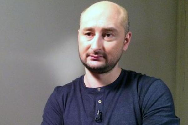 """""""Ну и слава богу"""": соседи Бабченко цинично отреагировали на его убийство"""