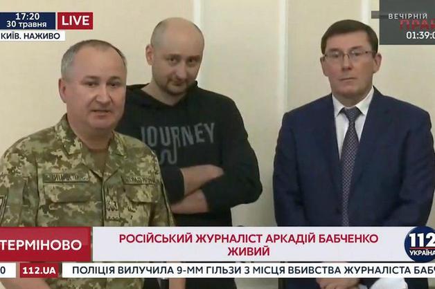 Убийство Аркадия Бабченко оказалось инсценировкой. Он жив