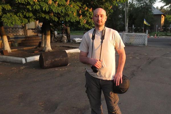 Сначала станцую на могиле Путина: Бабченко рассказал, когда собирается умереть