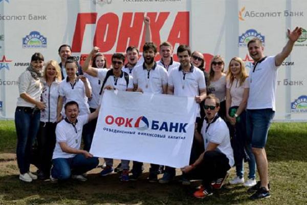 Кто и зачем закачал два миллиарда федеральных рублей в тонущий «ОФК Банк» Николая Егорова?