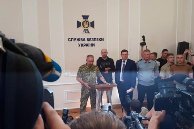 СБУ обнародовала запись переговоров «организатора» и «исполнителя» убийства Бабченко