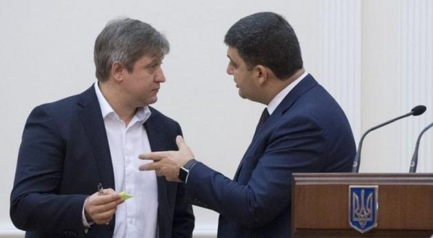 """Данилюк """"настучал"""" на Гройсмана, Порошенко, Уманского и Воробья"""