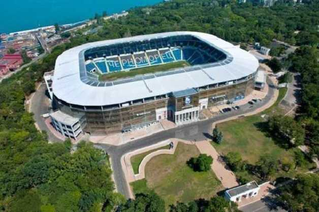 Аукцион по продаже стадиона «Черноморец» не состоялся
