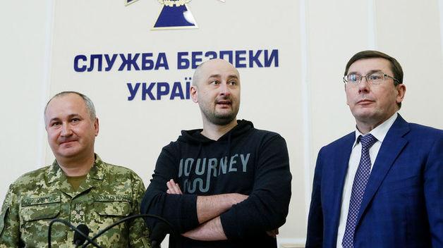Поставлял оптику для АТО. Появились подробности об организаторе покушения на Бабченко