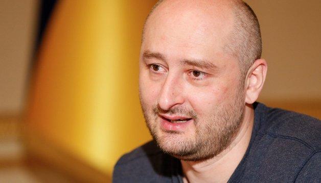 «Я воскрес, умылся, включил телевизор»: Бабченко рассказал подробности инсценировки покушения