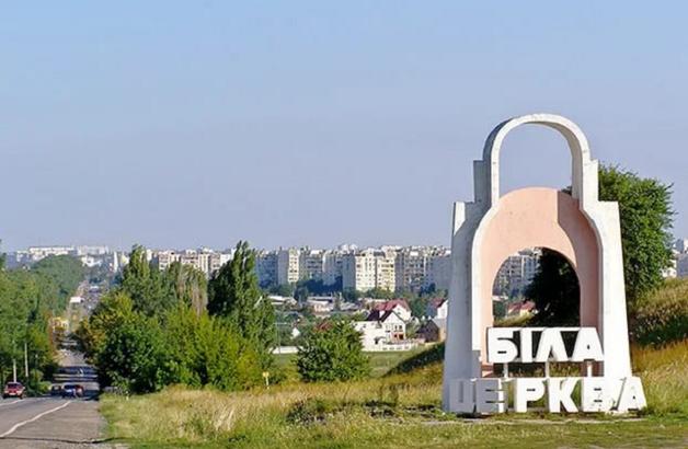 Белая Церковь при Савчуке превратилась в Палермо