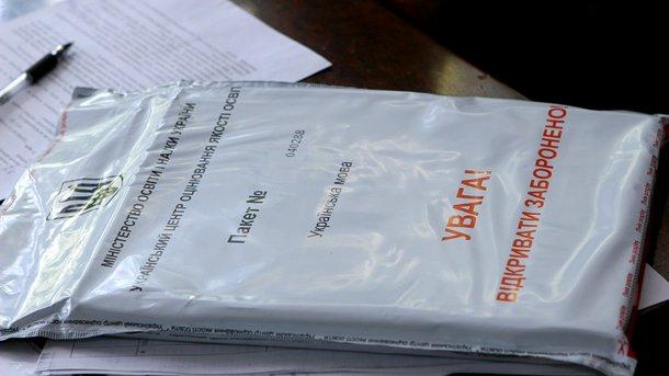 Дети экс-чиновников и депутатов поступали в вузы по поддельным результатам ВНО, – ГПУ