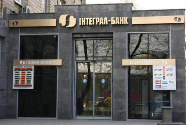 У Ворушилина рассказали о схемах хищений из Интеграл-банка