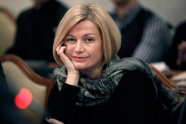 Известный блогер предупредила Геращенко: Через годик будешь сидеть