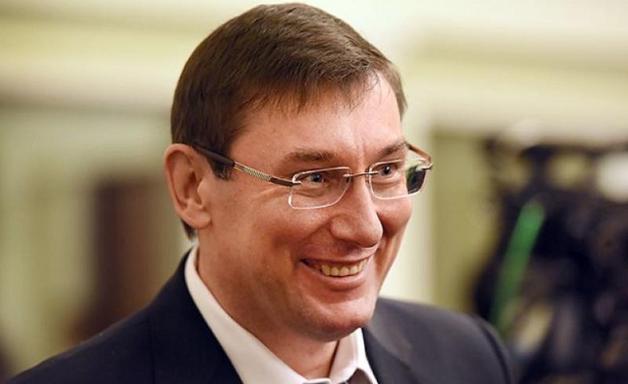 Крымское логово Луценко: Шепелев рассказал где, как и на каких основаниях обитает генпрокурор в Ялте
