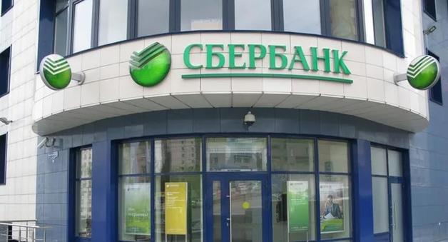 Сколько денег украинские чиновники «прячут» в Сбербанке
