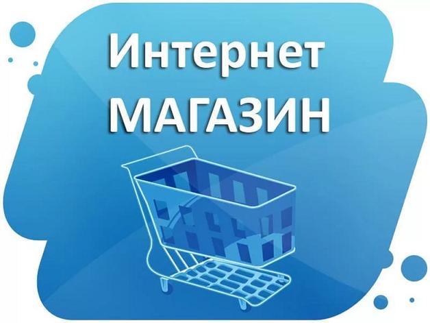 Никаких iPhone раньше срока и дешевых тостеров. В Украине начнут пачками закрывать интернет - магазины