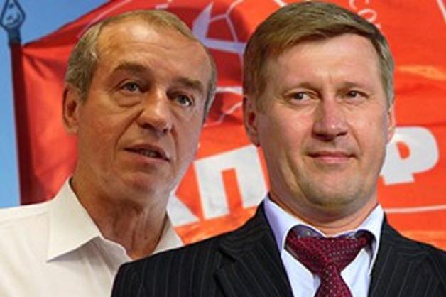 Красный сибирский пояс КПРФ