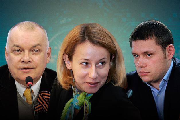 Киселев и Прокопенко признали себя потерпевшими по делу «Шалтая-Болтая»