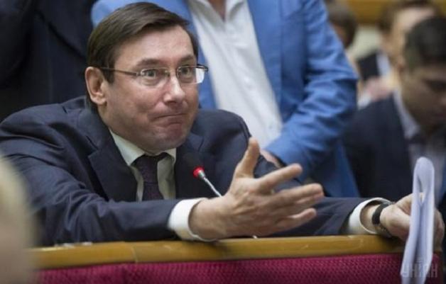 Луценко хочет наказать Садового за съеденное сало