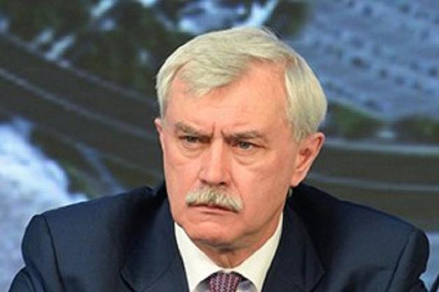 Дружба «против» Полтавченко