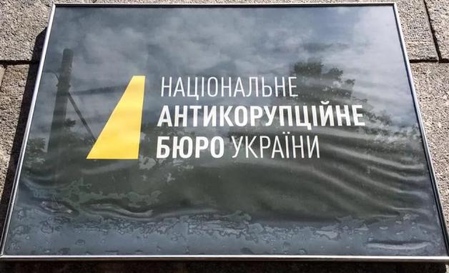 НАБУ завело дело на главу Одесского админсуда
