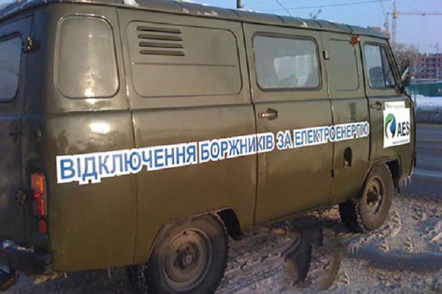 Под Киевом избили инспектора, который отрезал свет за миллионный долг