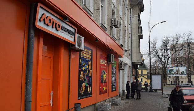 Лотерейный бизнес по-украински: коррупция и потеря миллиардов гривен