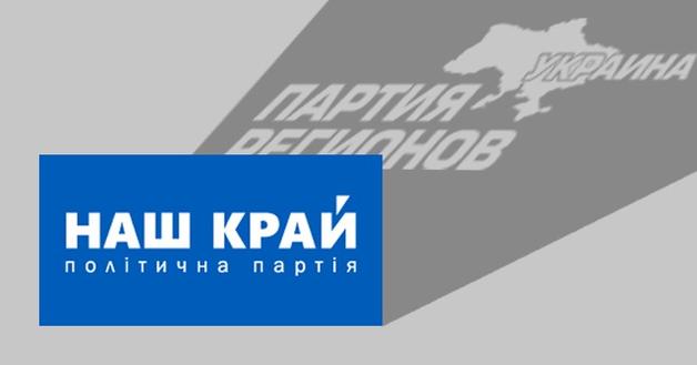 Сепаратисты Одесской ОГА готовятся рвать область