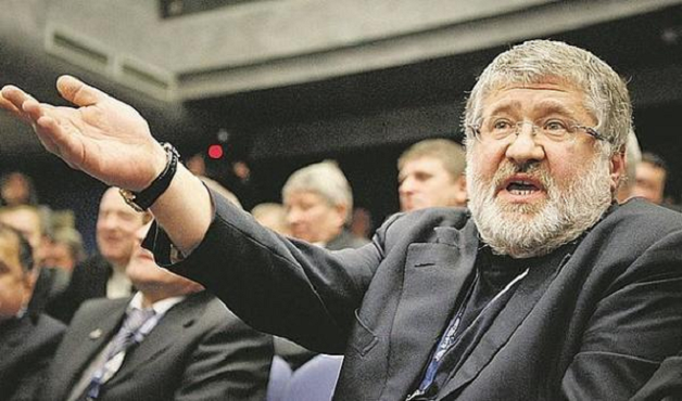 """Активы Коломойского """"попали"""" на 1,4 млрд из-за сговора"""