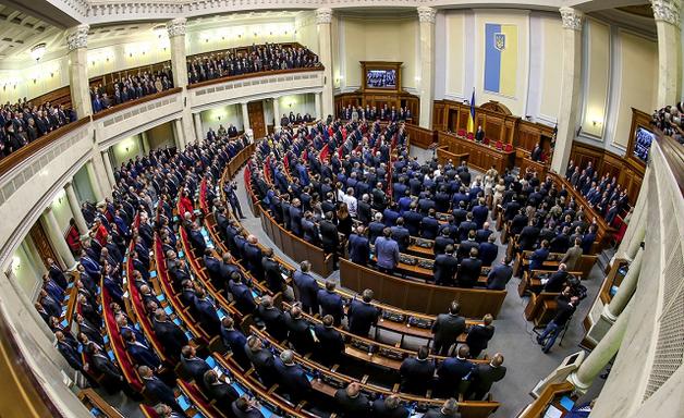 Депутаты от БПП бьют рекорды по кнопкодавству в Верховной Раде