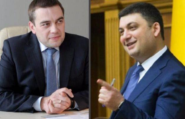 Расследование дел Максима Мартынюка: коррупционная цепочка может дотянуться до Гройсмана