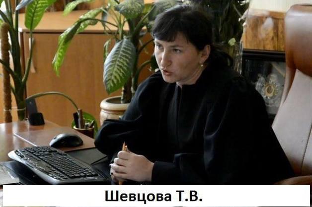 «Ясновидящую» судью из Днепра временно отстранили от правосудия