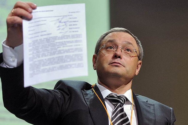 Генпрокуратура подала протест против возврата дела бывшего владельца «Моего банка» в прокуратуру