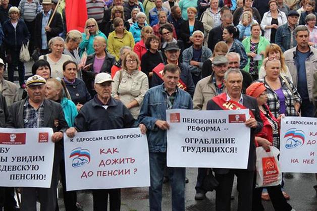 Рекордное число россиян выразили готовность выходить на акции протеста