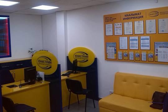 Украинский транзит. «Юнистрим» превращает цивилизованный рынок денежных переводов в коммуналку?