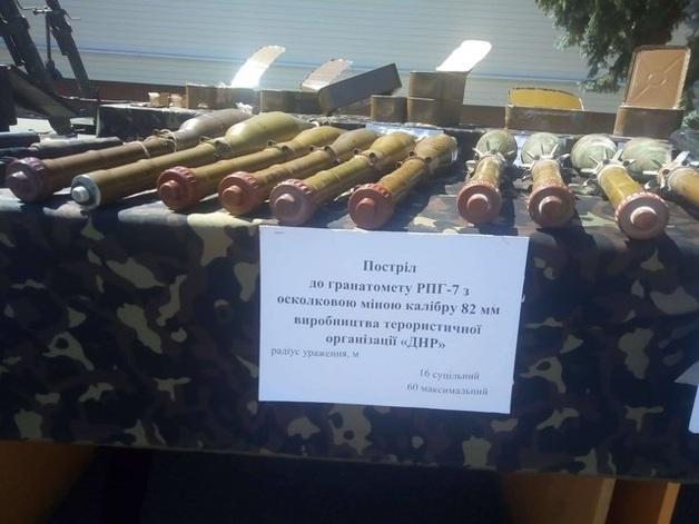 СБУ показала оружие, которым Савченко и Рубан планировали обстрелять центр Киева