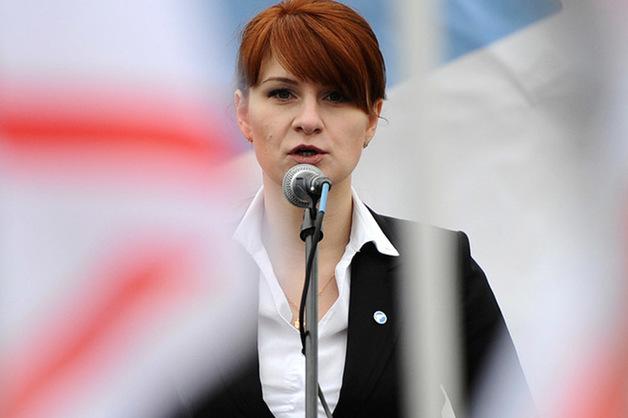 Показания арестованной россиянки Бутиной Сенату США не будут оглашены СМИ