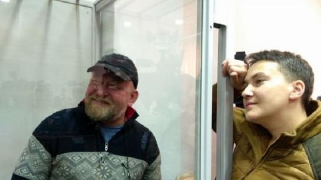 СБУ завершила расследование дела Савченко-Рубана