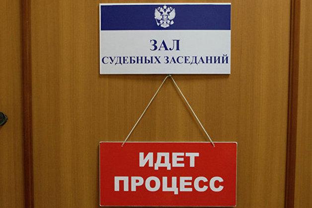 Краснодарский судья вымогал взятку у сотрудников ФСКН и МВД, угрожая им делом