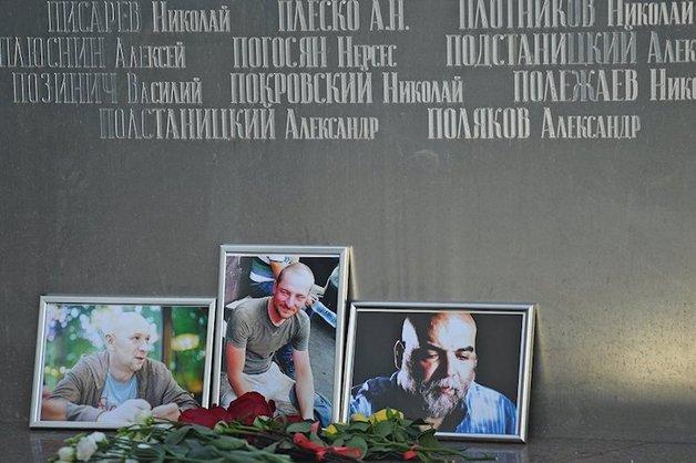 Заместителя главного редактора ЦУР вызвали на допрос по делу о гибели журналистов в Центральной Африке
