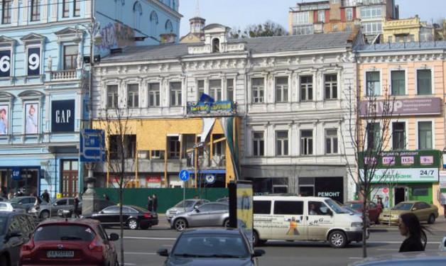 Суд разрешил братьям Супруненко превратить памятник культурного наследия на Крещатике, 48 в общепит