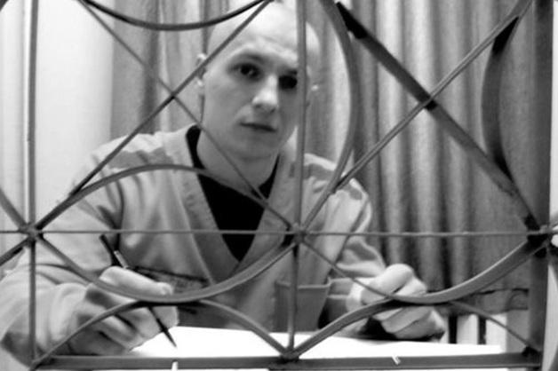 СК назвал оскорбления причиной избиения осужденного в Ярославле