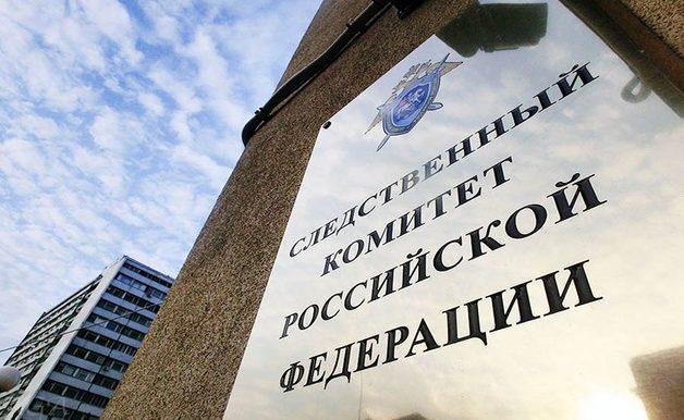 Следственный комитет взял за жабры генерала ФСО РФ Игоря Васильева