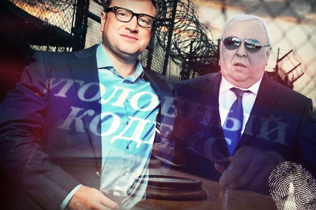 ОПС имени олигарха Михальченко