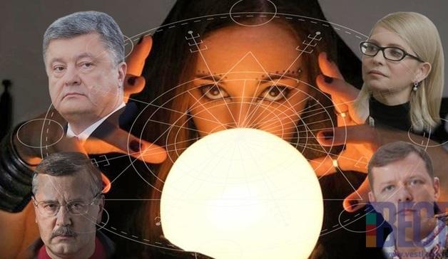 Толерантный Майдан и новый лидер. Что астрологи говорят о будущем страны и политиках - клиентах