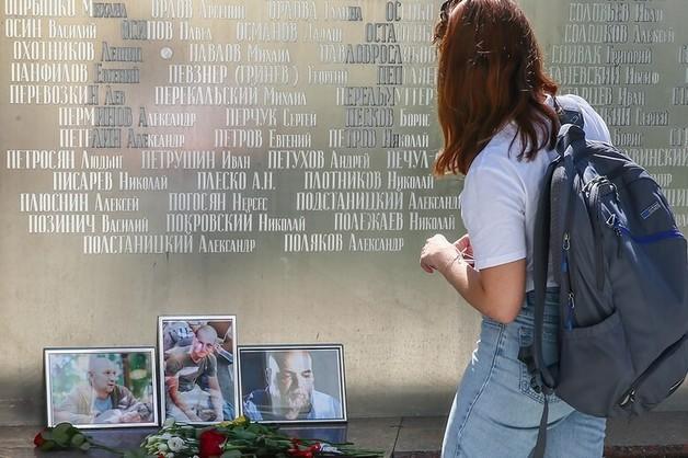 Тела убитых в ЦАР российских журналистов доставили в Москву