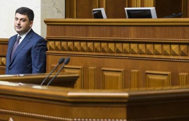 Атака на Гройсмана: почему против премьера ополчились друзья