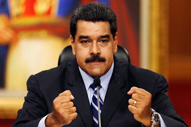 Появилось новое видео покушения на Мадуро