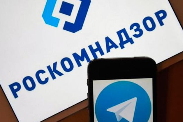 Генпрокуратура не давала разрешение на блокировку миллионов IP-адресов из-за Telegram