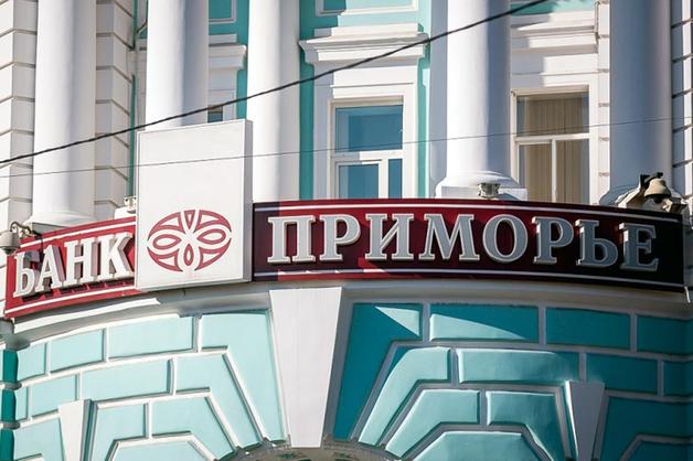 Силовики провели обыски в головном офисе банка «Приморье»