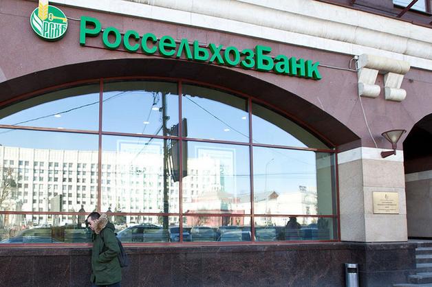 Топ-менеджер «Россельхозбанка» помогла вывести со счетов почти 400 млн рублей