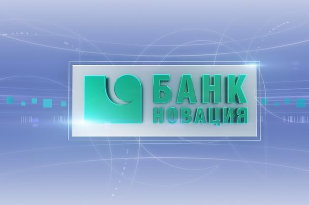 Главу банка «Новация» и фигурантов дела «Благовеста» обвиняют в незаконных финансовых операциях